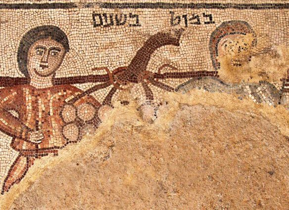 Ancient Mosaics Discovered In Israel That Depicts Two Spies Sent Out By Moses